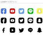 色・サイズが変えられるネットサービスのパワーポイント用アイコンテンプレート